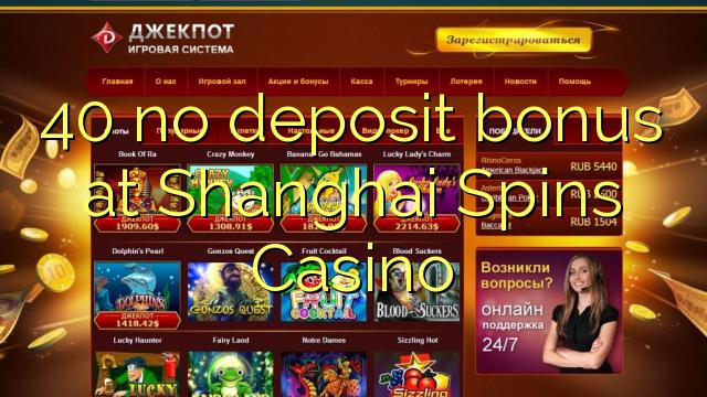 Roboslot Online Casino 29771