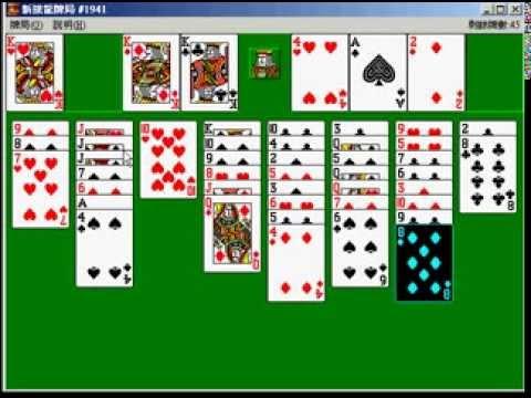 Winnable Game 29775
