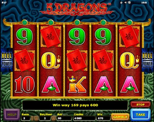 Energoonz Slot Cashback 32139
